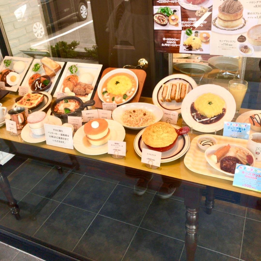 星乃珈琲店 高松田村店